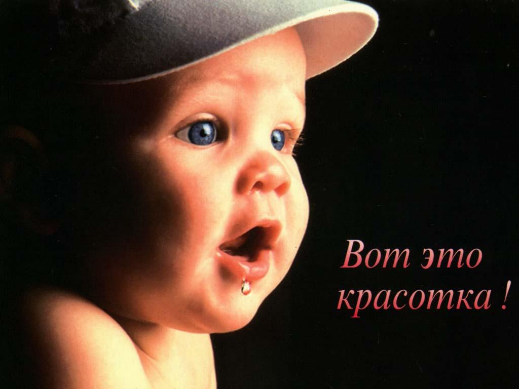 Прикольные фото открытки детей